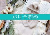 「予約購入」10月予定日・ドライハーフリース2泊3日レンタルセット