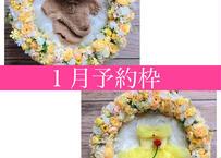 「予約購入」1月予定日・美女と野獣風リース2泊3日レンタルセット