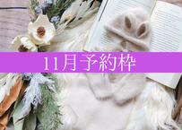 「予約購入」11月予定日・ドライハーフリース2泊3日レンタルセット