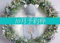 「予約購入」10月予定日・くすみラベンダーリース2泊3日レンタルセット