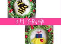 「予約購入」2月予定日・白雪姫風リース2泊3日レンタルセット