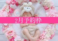 「予約購入」2月予定日・アンティークピンクリース2泊3日レンタルセット