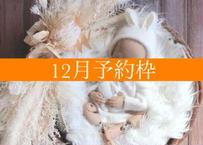 「予約購入」12月予定日・ホワイトハーフリース2泊3日レンタルセット