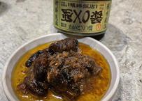 【新作】カイコXO醬
