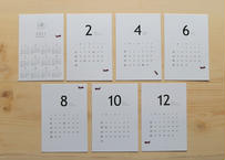 2021年 オリジナルカレンダー