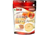淡路島産たまねぎスープ (200g)