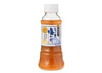 うま塩だれ (250ml)
