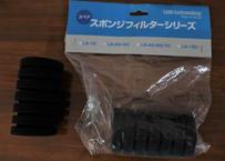 アウトレット品 LSS研究所 交換スポンジ 1個 LS-20/30用
