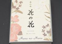香水香 花の花