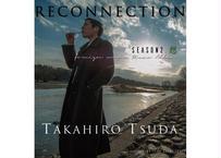 2ndアルバム「RECONNECTION SEASON2.想」
