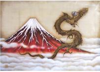 塩崎 顕 赤富士