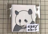 どうぶつのカード(5種セット)
