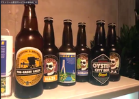 Session's Brewery 6本セット