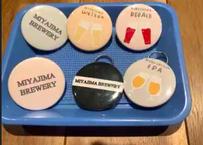 【宮島ビール】キーホルダー栓抜き