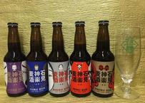 【石見麦酒】クラフトビール単品どれでも1本550円!