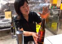【高津川リバービア】美都いちごセゾン(いちごのクラフトビール)