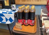【梶原畜産】 豚丼のタレ