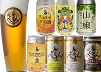 【松江ビアへるん】7缶セット+ロゴ入りバナナグラス