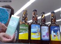 シンフォニーネット  ビール4本&チョコレートセット