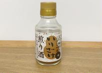 【高津川リバービア】おすすめ!丸新醤油醸造元煎り酒(調味料)100ml