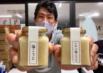 【FB穂波】三島ファームの塩麹とレモン糀