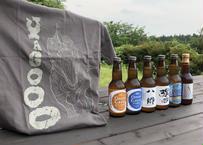 【大山Gビール】大山Gビール6本&YAGO-Tシャツセット
