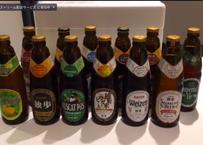 【宮下酒造】独歩ビールオールスターズ