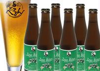 【松江ビアへるん】<先行予約>これから収穫!しまねの生ホップビール「ゼウスビター2021」6本