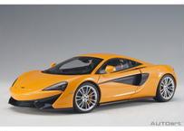 AUTOart 1/18 マクラーレン 570S (オレンジ) 76044