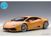AUTOart 1/18 「ベストプライス」ランボルギーニ ウラカン LP610-4 (メタリック・オレンジ) 38552
