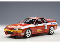 AUTOart 1/18 日産 スカイライン GT-R(R32) 1992 ATCC バサースト優勝 #1 (レッド) 89279