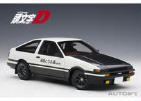 """AUTOart 1/18 トヨタ スプリンター トレノ (AE86) 『頭文字 D』 """"プロジェクトD"""" ファイナルバージョン  78799"""