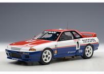 AUTOart 1/18 日産 スカイライン GT-R(R32) 1991 ATCC バサースト優勝 #1 (トリコロール) 89180