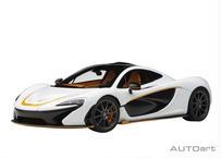 AUTOart 1/18 マクラーレン P1 (ホワイト/オレンジ・アクセント) 76064