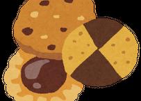 【直前申込】(11月28日(土)15:00開催)第13回介護ITオンライン勉強会「一度検索するとWeb広告に現れるのはなぜ?クッキーっておいしいの?」
