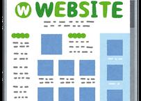 【初参加・発表者用】(2月13日(土)15:00開催)第18回介護ITオンライン勉強会「WebページとWebアプリって、何が違うの?Javascriptとは?」