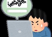 【終了しました】(10月10日(土)15:00開催)第10回介護ITオンライン勉強会「認証とセキュリティ:アカウント作るときにFacebookに飛ばされるOAUTHとは?」