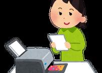【初参加・発表者用】(11月14日(土)15:00開催)第12回介護ITオンライン勉強会「プリンタにつながらない!IPアドレスって何?」
