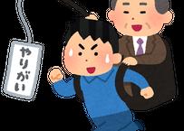 【終了しました】(9月12日(土)15:00開催)第8回介護ITオンライン勉強会「ITにも介護にも使える!ティーチング・コーチング・ファシリテーション」