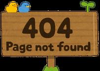 【初参加・発表者用】(2月27日(土)15:00開催)第19回介護ITオンライン勉強会「URLって、誰が決めてるの?自分でも決められるの?」