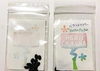 バタフライピーの種(11粒)