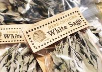 ホワイトセージ リーフタイプ 小袋