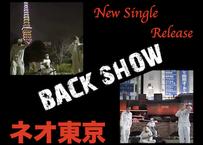 🏙️大きな街 東京を💫バンドマンが切り取った歌「ネオ東京」💫シングル音源