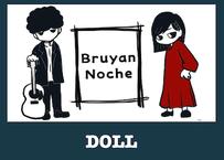 🙅♀️言いなり・・・❗️はゴメン💢Bruyan Noche 「DOLL」シングル曲