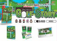 【#001】ゴルフストーリー(Nintendo Switch)