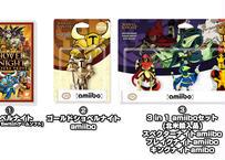 【FHW】ショベルナイト特典版(Nintendo Switch)【トレジャーパック】