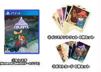 【FHW】セレステ特典版(PlayStation4®)【メモリーセット】