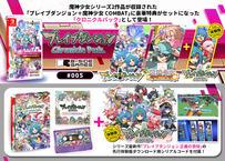 【#005】ブレイブダンジョン・クロニクルパック(Nintendo Switch)