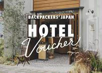 HOTEL VOUCHER 20,000円分(共通宿泊券5,000円券×4枚セット)