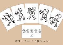 Len ポストカード 6枚セット(ステッカー付)